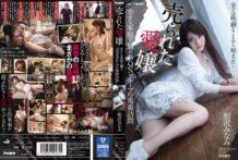 IPX-034 被賣掉的愛女 幸福的家庭被地頭蛇襲擊的鬼畜訪問 相澤南[中文字幕]