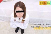 天然素人 063015_01 制服時代 ~穿著制服來給肏~ 山田千佳[無碼中文字幕]