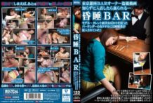 TSP-373 東京銀座bar的自慰偷拍視頻 在不知不覺間進了店裡面就被侵犯了……昏睡bar 專門瞄準模特級的美女在她們的飲料裡面放入安眠藥[中