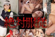 東京熱 Tokyo Hot n1146 肏到絕對服從 – 有村碧(君島安奈)[無碼中文字幕]