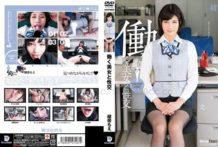 UFD-069 和能幹女人性交 緒奈萌[中文字幕]