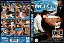 TSP-381 東京銀座某酒吧的偷拍錄影 模特級美女毫不知情地進入酒吧後便被下了安眠藥![中文字幕]