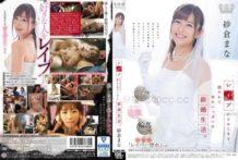 STAR-904 紗倉真菜 從強幹開始的安穩又幸福的新婚生活。[中文字幕]