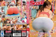 SCOP-529 超可愛的美臀太誘惑了!她還揉著這個屁股在誘惑我?而且健身館裡一個人都沒有!看著她的屁股我忍到極限了~~!![中文字幕]