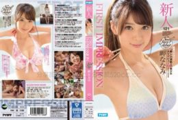 (HD) IPX-035 FIRST IMPRESSION 121 敏感度拔群!【治癒系】的超棒色情美少女的AV出道作! 岬奈奈美[有碼高清中文