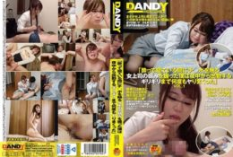 DANDY-644 「我抓住女上司的把柄讓她晚上給我服務」VOL.1[中文字幕]