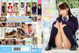 KAWD-888 正牌偶像 櫻模子 她的完美演技帶來的絕對好擼的誘惑場面 她在這裡扮演六種角色![中文字幕]