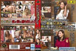 MEKO-128 鎖定在並桌居酒屋獨飲的慾求不滿太太帶回家滋潤她的肉體 VOL.37[中文字幕]