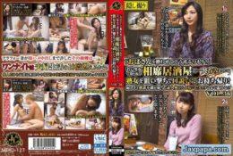 MEKO-127 鎖定在並桌居酒屋獨飲的慾求不滿太太帶回家滋潤她的肉體 VOL.36[中文字幕]