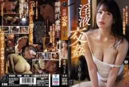 (HD) ATID-355 淫液交姦 被老公上司侵犯 希崎潔希卡[有碼高清中文字幕]