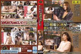 (HD) MEKO-134 「讓熟女喝醉打算怎麼辦?」瞄准在充滿年輕男女的拼桌居酒屋獨自喝酒的熟女 並成功把她帶走!寂寞和慾求不滿強烈的素人人妻