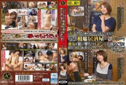 (HD) MEKO-143 在並桌居酒屋鎖定獨飲熟女!寂寞和慾求不滿的素人妻的干涸肉體實在有夠濕的 VOL.45[有碼高清中文字幕]