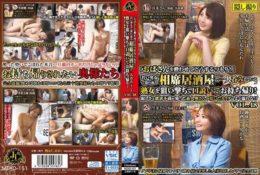 (HD) MEKO-151 把在並桌居酒屋獨飲的熟女太太帶回家令其乾涸的肉體變得濕潤 VOL.48[有碼高清中文字幕]
