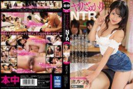 (HD) HND-771 激情NTR 初戀時還是處女的單戀同學 時隔3年重逢 已經是體驗過100人的蕩婦! 回過神來,她在我面前和朋友開始內射S