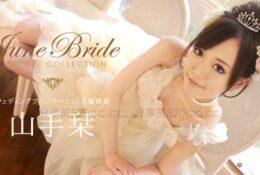 (HD) 一本道 060714_823 山手栞 「模特收藏 june bride 山手栞」 [無碼高清中文字幕]
