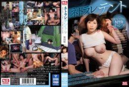 (HD) SSNI-690 寢取帳篷 ~老公烤肉14分間在帳篷裡持續被寢取的巨乳妻~ 奥田咲[有碼高清中文字幕]