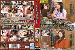 (HD) MEKO-159 「讓熟女喝醉打算怎麼辦?」瞄准在充滿年輕男女的拼桌居酒屋獨自喝酒的熟女 並成功把她帶走!寂寞和慾求不滿強烈的素人人妻