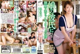 (HD) KEED-057 被女兒男友突刺深腔高潮不斷的母親 岡村麻友子[有碼高清中文字幕]
