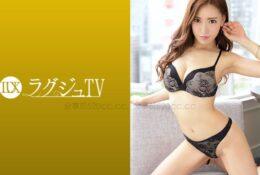 (HD) 259LUXU-1162 Luxu TV 1157[有碼高清中文字幕]