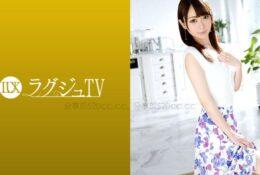 (HD) 259LUXU-1150 Luxu TV 1159[有碼高清中文字幕]