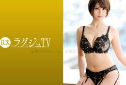(HD) 259LUXU-1186 Luxu TV 1174[有碼高清中文字幕]