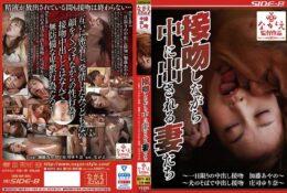 (HD) NSPS-884 一面接吻一面被中出的妻子們 加藤綾野 庄司百合奈[有碼高清中文字幕]
