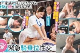 (HD) 107SENN-004 專業護士急救病患騎乘上下打樁內射 水谷藍[有碼高清中文字幕]