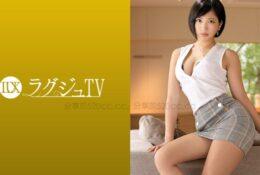 (HD) 259LUXU-1193 專吃處男的家庭美女教師激烈SEX[有碼高清中文字幕]