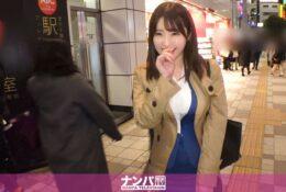 (HD) 200GANA-2225 成功搭訕F罩杯美女OL聊得來上床開幹[有碼高清中文字幕]