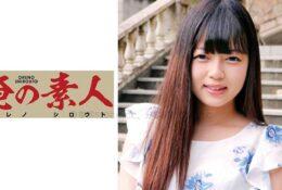 (HD) 230OREC-469 天真爛漫偶像系漂亮女孩初次高潮內射[有碼高清中文字幕]