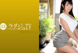 (HD) 259LUXU-1221 百貨公司化妝品高雅美容師[有碼高清中文字幕]