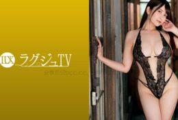 (HD) 259LUXU-1219 妖豔美巨乳時尚美女秘書約炮狂幹[有碼高清中文字幕]