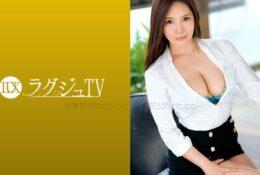 (HD) 259LUXU-1217 妖豔美巨乳人妻OL出軌激烈性愛[有碼高清中文字幕]