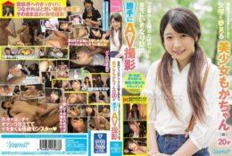 (FHD) CAWD-124 突然訪問從福岡來到東京夢想成為女優的美少女才剛開始一個人生活的家裡任意AV拍攝[有碼高清中文字幕]