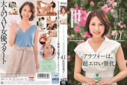 (HD) KIRE-002 「美貌」和「聰慧」兼具的現役美容師 41歲 佐田茉莉子 AV DEBUT[有碼高清中文字幕]