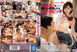 (HD) ROYD-008 在學校裡只吃掉處男的變態 摩擦胸部誘惑的自慰套婊子 深田詠美[有碼高清中文字幕]