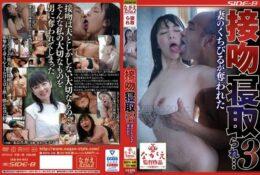 (HD) NSPS-940 接吻出軌3… 妻子的嘴唇被奪走了 真城杏[有碼高清中文字幕]