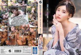 (HD) GENM-043 溫泉女將性欲豐富-有著會把男人吃掉女將的旅館- 深田詠美[有碼高清中文字幕]