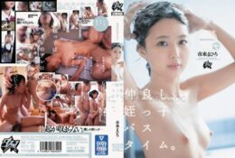 (HD) DASD-765 親密姪女的洗澡時間。勃起停不下。 市來真尋[有碼高清中文字幕]