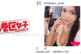 (HD) 402MNTJ-003 港區女孩 涼香(32歳)[有碼高清中文字幕]