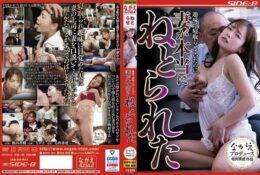 (HD) NSPS-924 興趣是被寢取 妻子真正被人睡走了 飯山香織[有碼高清中文字幕]