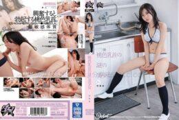 (HD) DASD-787 新人!粉紅色奶頭的神秘美少女 雛田[有碼高清中文字幕]