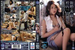 CHINASES SUB SHKD-949 新婚の香織先生は校内一、問題児の性玩具をさせられている。 川上奈々美